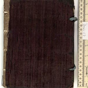 The_Statutes_and_Ordinauncys_of_the_moste_noble_Order_of_..._the_Garter_-Ms_on_vellum-_-_Upper_cover_(Davis57).jpg