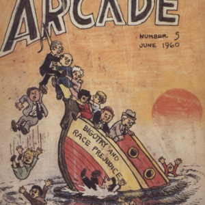 arcade 5.jpg
