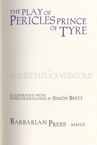 Cropped right title page from <em>Pericles, Prince of Tyre.</em>